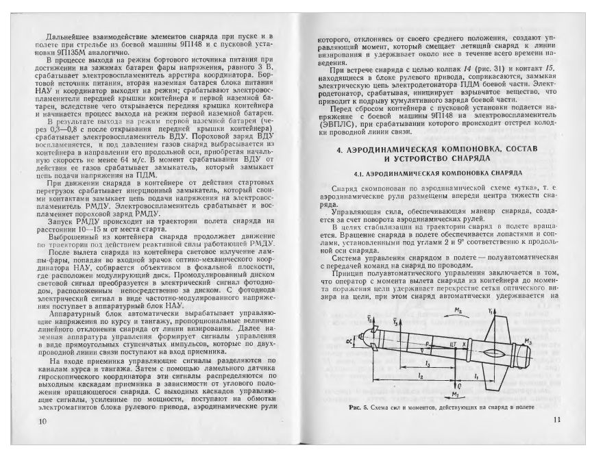 http://oboky.narod.ru/9m113.jpg